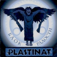 Plastinat. Blok radosti - Plastinat