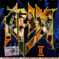 CD Диски Ария. Сделано в России II - Ария