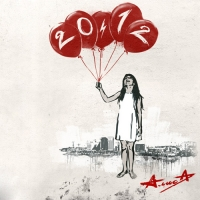 CD Диски Алиса. 20:12 - Алиса