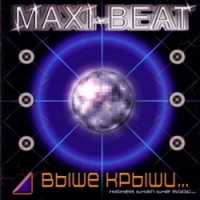 Maxi-beat. Выше крыши - Maxi-beat