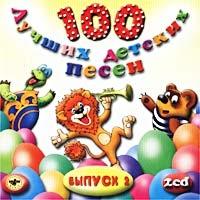 100 luchshih detskih pesen  Vypusk 2  Disk 2