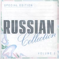 Various Artists. Special Edition. Russian Collection. Volume 2 - Anzhelika Varum, Park Gorkogo , Bravo , Alena Sviridova, ChayF , Kristina Orbakaite, Na-Na