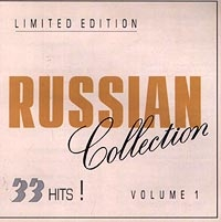 Russian Collection  Volume 1 - Lada Dens, Virus , Wladimir Kusmin, Park Gorkogo , Car-Man , Linda , Kristina Orbakaite