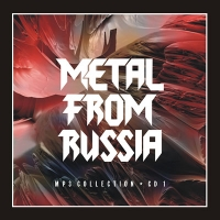 Various Artists. Metal From Russia. CD 1. mp3 Collection - Korroziya Metalla , Legion , Hellraiser , Epidemiya , Shmeli , Natisk