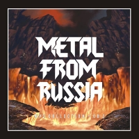Various Artists. Metal From Russia. CD 2. mp3 Collection - Ariya (Aria) , Shah , Kolybel , Rodmir , Deti Labirinta , Kryuger