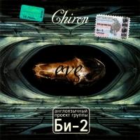 Англоязычный проект группы Би-2. Chiron Eve - Би-2