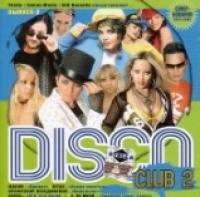 Disco Club 2 - Vitas , Olga Pozdnyakovskaya, Aleksey (Professor) Lebedinskiy, Maski , Natasha Vlasova
