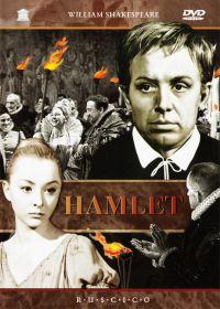 Hamlet (Gamlet) (2 DVD) (RUSCICO) - Grigoriy Kozincev, Dmitri Shostakovich, Ionas Gricyus, Vadim Medvedev, Innokentij Smoktunovskij, Anastasiya Vertinskaya, Viktor Kolpakov