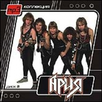 Ariya. MP3 kollektsiya. Disk 2 (mp3) - Arija (Aria)