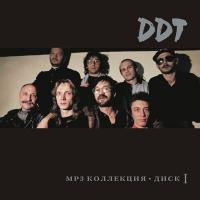 DDT. mp3 Коллекция. Диск 1 (mp3) - ДДТ