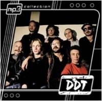 DDT. mp3 Kollektsiya. Disk 2 (2001) - DDT