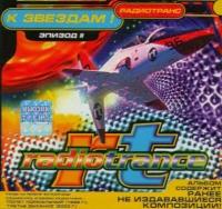 Radiotrance. K Zvezdam! Epizod II - Radiotrance