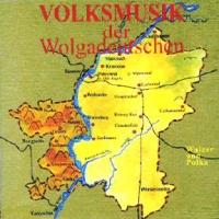 Volksmusik der Wolgadeutschen (Народная музыка немцев Поволжья)