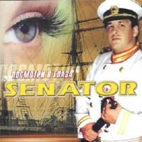 Senator. Посмотри в глаза - Senator