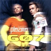 Plazma. 607 - Plazma