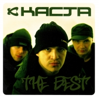 Kasta. The Best - Kasta