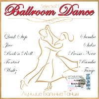 Ballrom Dance - Selection  Luchshie Balnye Tancy