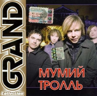 Мумий Тролль. Grand Collection - Мумий Тролль