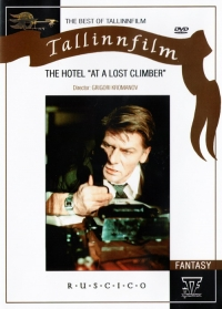 The Dead mountaineer hotel (Subtitles - Englisch) (Fr.: L'Auberge de l'alpiniste mort) (Otel