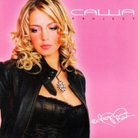Audio CD Sasha Project. Govorila mama - Sasha Project