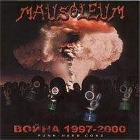 Война 1997-2000 - Mausoleum