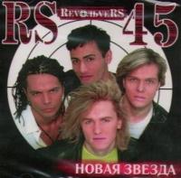 RevolveRS. 45 Novaya Zvezda - RevolveRS