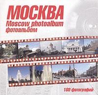 Moscow Photoalbum