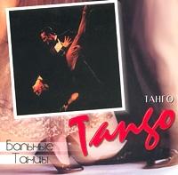 Balnye tantsy. BallroomDance. Tango
