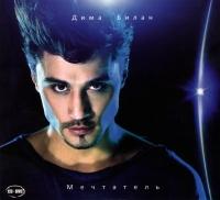 Dima Bilan. Mechtatel (Gift Edition) - Dima Bilan