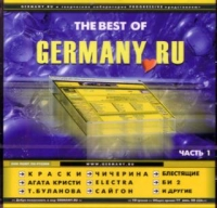 The Best of Germany.ru. CHast 1 - Tatyana Bulanova, Bi-2 , Chicherina , Kraski , Blestyashchie , Maxi-beat , Yuta