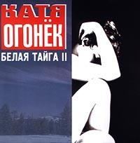 Belaya tayga II - Katja Ogonek
