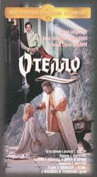 Otello - Evgeniy Vesnik, Sergej Bondarchuk, Andrej Popov, Sergej Yutkevich