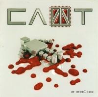 Slot. Dve voyny (2006) - Slot