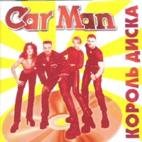 CarMan  Korol Diska - Car-Man