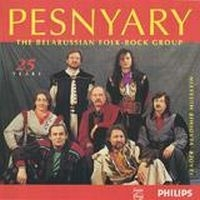 PESNYARY. The Belarussian Folk-Rock Group - ВИА