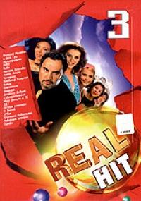 Real Hit 3 - Виа Гра , Алена Апина, Владимир Кузьмин, Мультfильмы , Витас , Блестящие , Валерий Меладзе