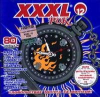 Various Artists. XXXL 12. Rok. Udovolstvie minuta za minutoj - Vyacheslav Butusov, Multfilmy , Kukryniksy , Garik Sukachev, Bravo , ChayF , 7B