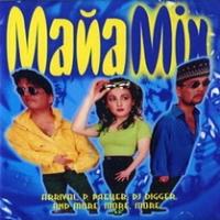 Majami. MajaMix - Majami