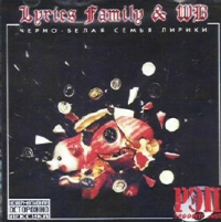 Lyrics Family & WB. CHerno - Belaya Semya Liriki - Lyrics Family & WB