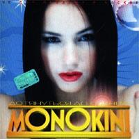 Monokini. Дотянуться До Солнца - Монокини