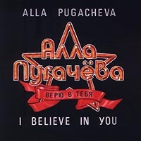 I Believe in You - Alla Pugacheva