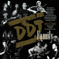 DDT. Family (2 CD) - DDT