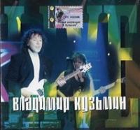 CD Диски Владимир Кузьмин. Живая коллекция - Владимир Кузьмин