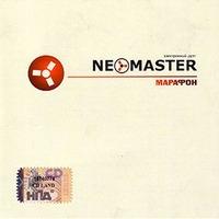 NeoMaster. Marafon - NeoMaster , Valeriya , Zdob Si Zdub , RevolveRS , Chay vdvoem , Sveta , Zveri