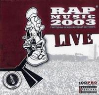 Rap Music Live #5 - Master SHeff , Golos Donbassa , X-Team