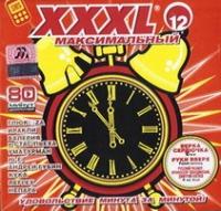 Various Artists. XXXL 12. Максимальный - Жасмин , Дискотека Авария , Виа Гра , Валерия , Hi-Fi , Руки Вверх! , Витас