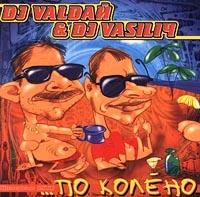 DJ Valdaj  DJ Vasilich     Po koleno - DJ Valday , DJ Vasilich