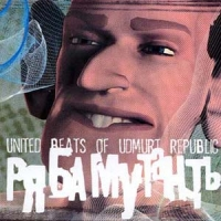 Audio CD RyaBa Mutant. United Beats Of Udmurt Republic - RyaBa Mutant