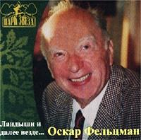 Oskar Feltsman. Landyshi i dalee vezde - Oskar Felcman