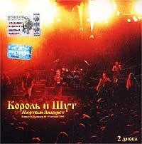 Король и Шут. Мертвый Анархист. Концерт в Лужниках 18-19 октября 2002г. (2 CD) - Король и Шут
